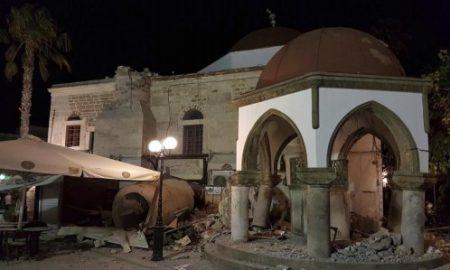 terremoto atenas