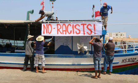 pescadores tunecinos