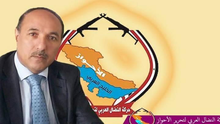 Asesinado en La Haya el fundador de una organización considerada terrorista por Irán