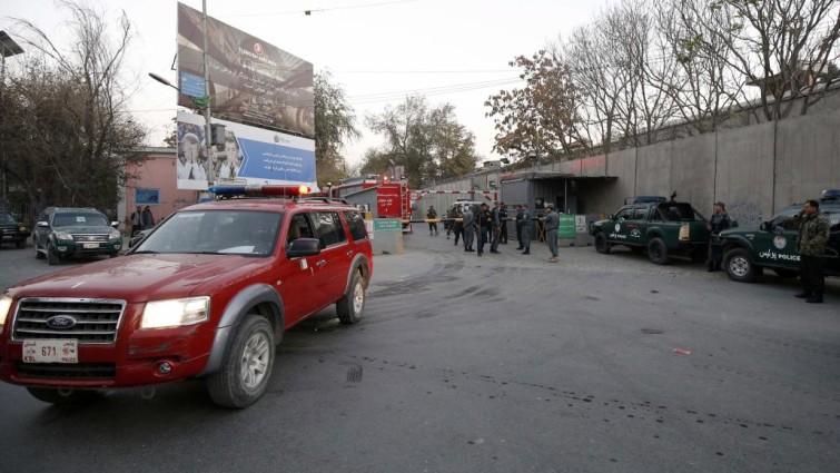 fuerzas seguridad afganas