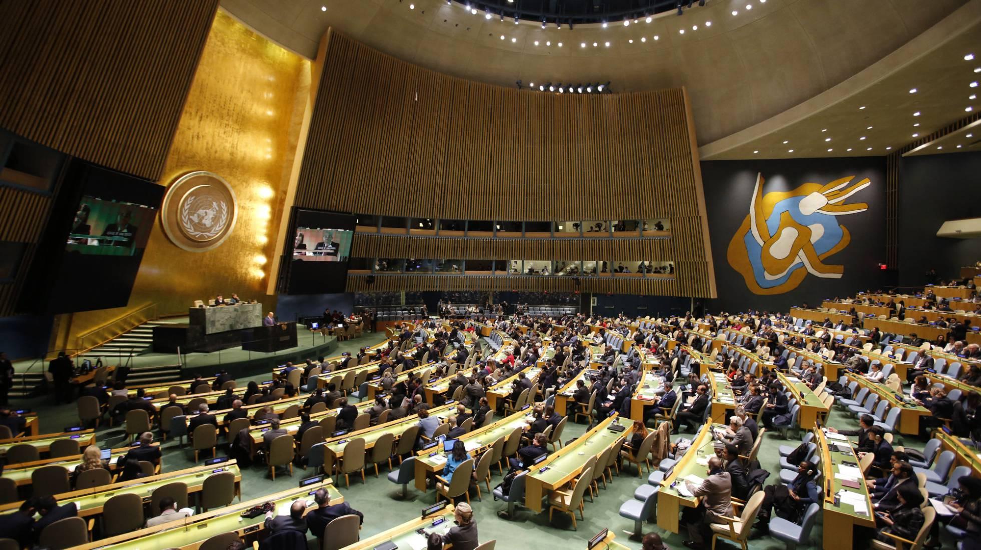128 países votan en la ONU contra la declaración de Trump sobre Jerusalén