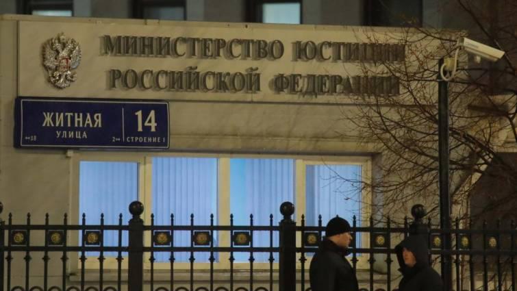 Rusia declara «agentes extranjeros» a los medios estadounidenses