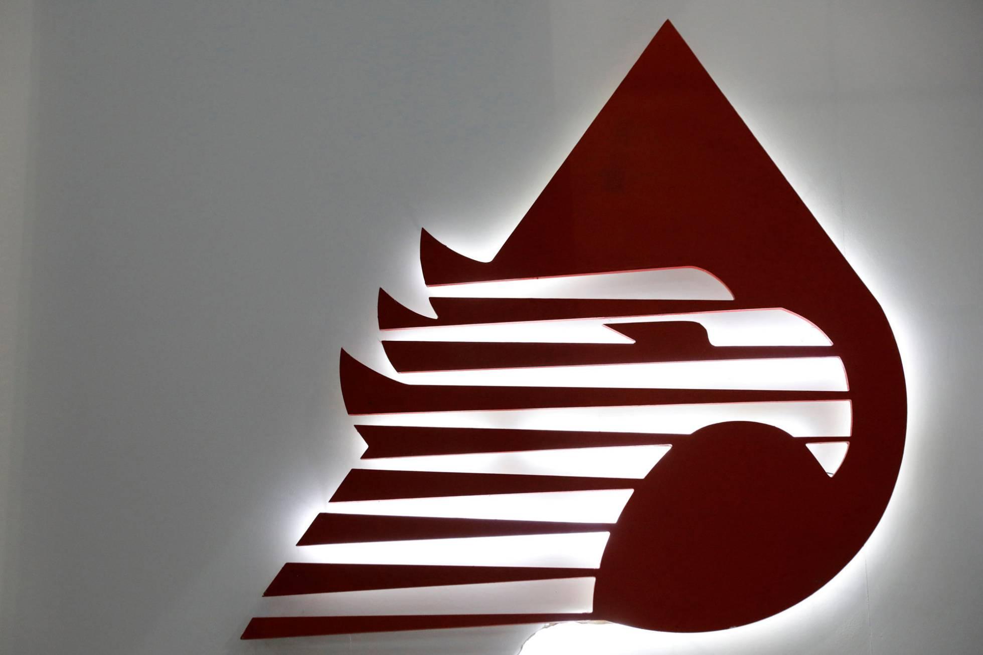 Pemex perdió más de 17.000 millones de dólares en 2017, un 75% más que el año anterior