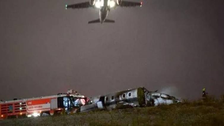 Hallan la caja negra del avión siniestrado en febrero en Irán