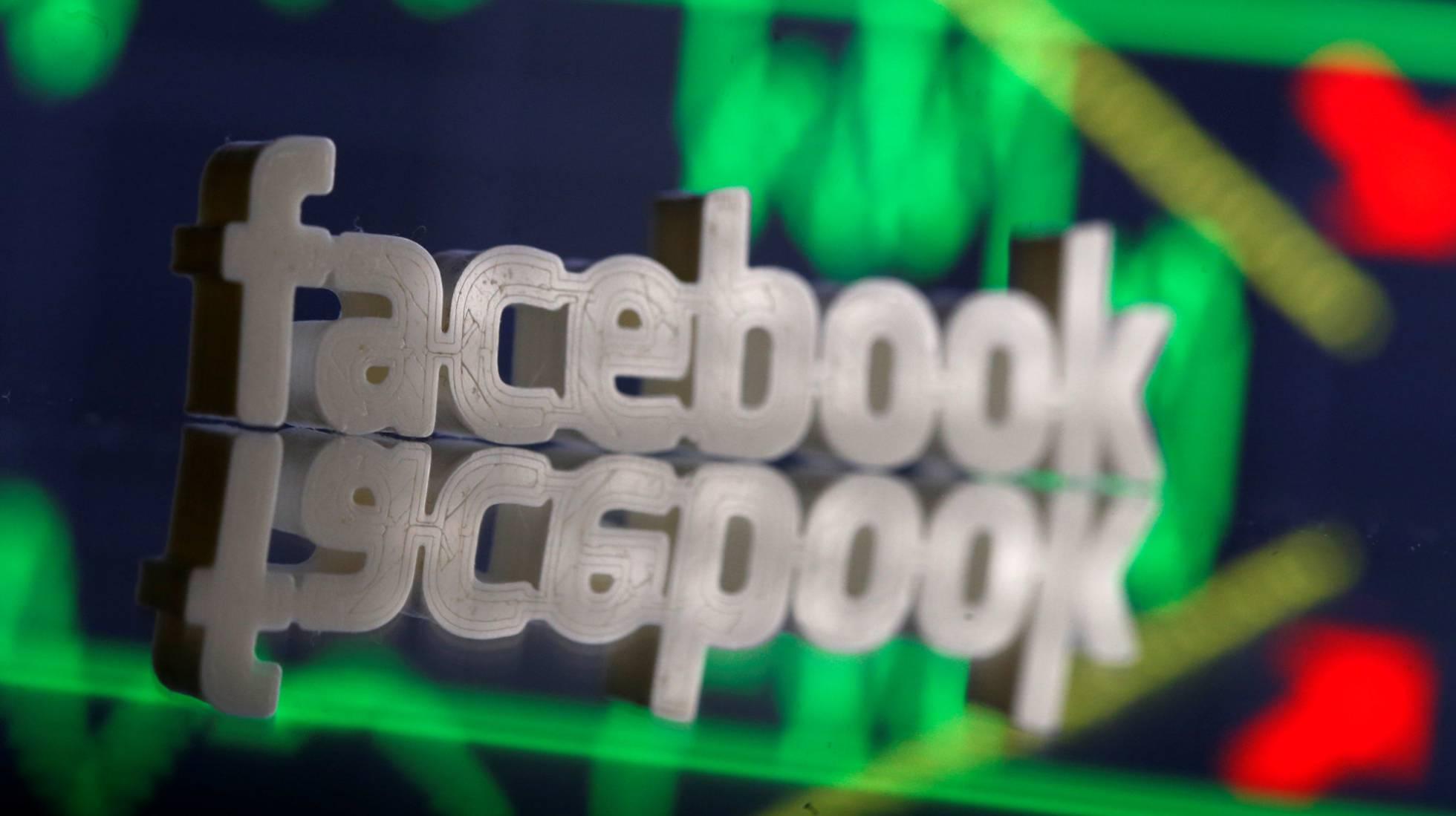 Cómo proteger tus datos en Facebook