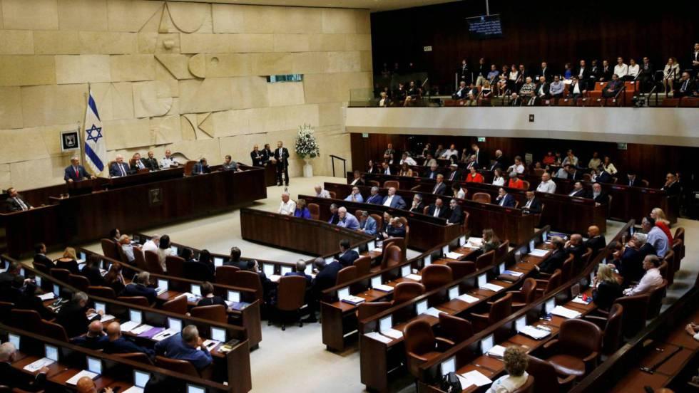 1 Knesset