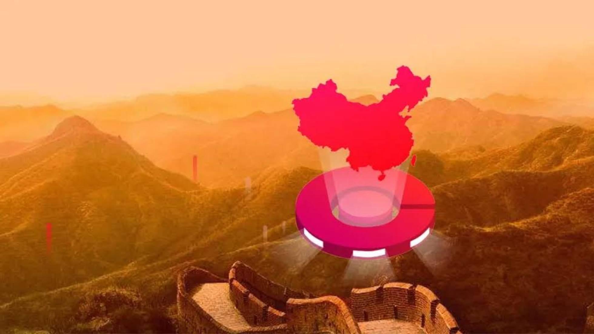 El navegador 100% chino es en realidad una copia de Chrome de Google