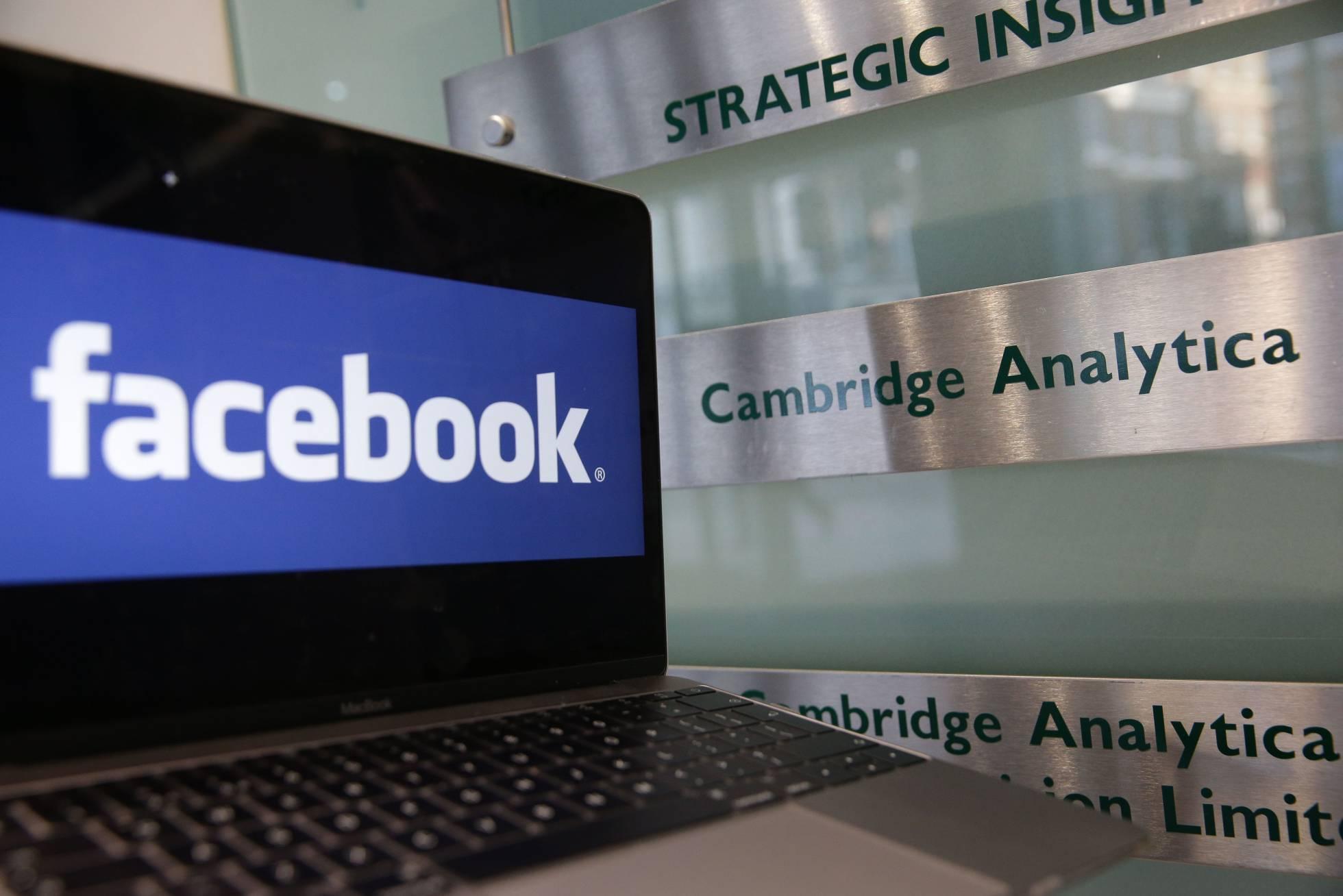 1 logo facebook