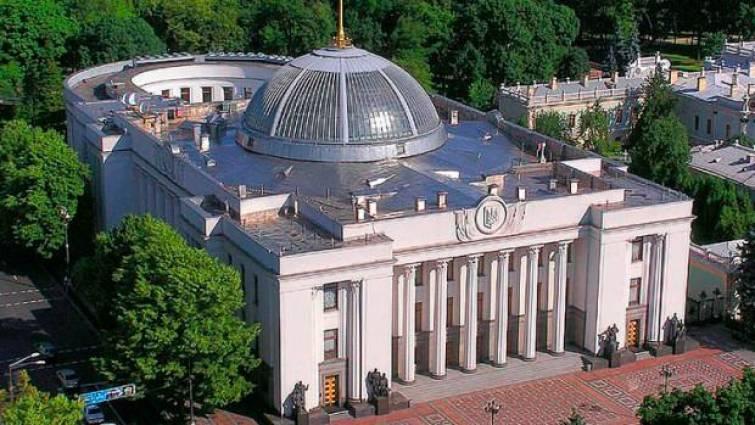 1 parlamento de Ucrania