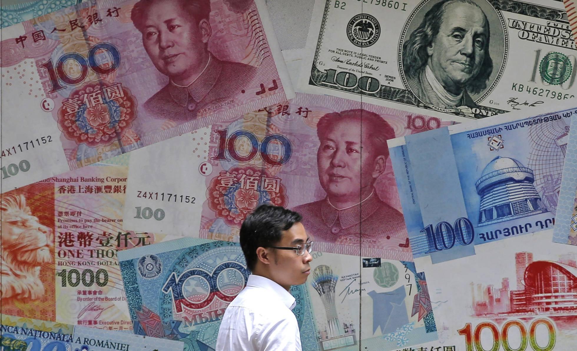 1 moneda china