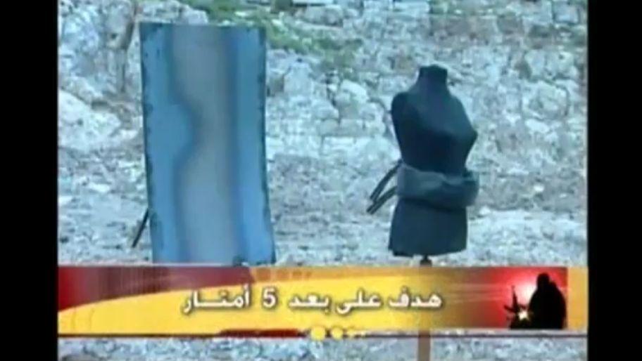 Terrorífico vídeo del nuevo cinturón explosivo de Daesh para matar a decenas de personas