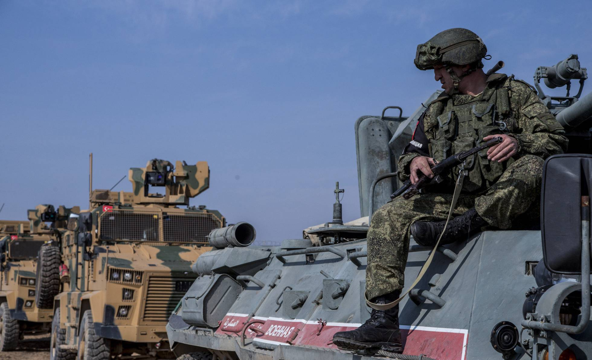 patrulla turco rusa
