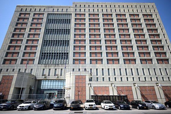 centro de detencion