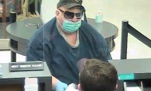 Policía de Hoover y Trussville, buscan sospechoso de robo a un banco