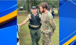 Hombre del condado de Walker arrestado, después de ser encontrado en las vigas de un edificio cerca del lugar del robo